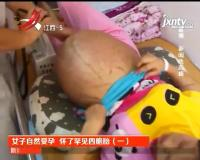 RE: Korean multiples preggo mom - 282054