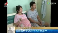 RE: Korean multiples preggo mom - 282298