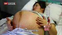 RE: Korean multiples preggo mom - 283198